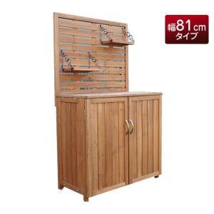 バックパネル付き木製物置 幅81cm 屋外用 収納庫 天然木杉材 YB-202NW80|1147kodawaru