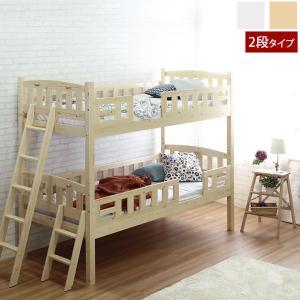2段ベッド 子ども用ベッド シングルベッドに切替 シンプルデザイン 天然木 Peony ピオニー YFBB4433-SI|1147kodawaru