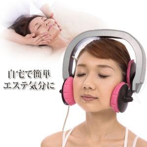 フェイスディストーシャン 加圧エアー EMS 振動 リフトアップ美顔器 YMO-105 オムニ|1147kodawaru