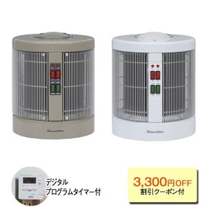 暖話室 1000型H 暖房 特典 プログラムタイマー付 遠赤外線 パネルヒーター 暖話室1000型H アールシーエス 3年保証 1147kodawaru