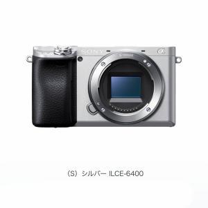 ミラーレス一眼カメラ ソニー ILCE-6400 シルバー α6400