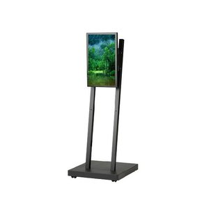 壁掛けテレビ台 テレビスタンド 壁寄せ デジタルサイネージスタンド 移動式 23インチ程度 DSS-M22B1 ブラック デジタルサイネージ 通販 電子看板|11myroom