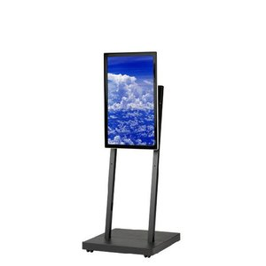 壁掛けテレビ台 テレビスタンド 壁寄せ デジタルサイネージスタンド 移動式 32-40インチ DSS-M32B1 ブラック デジタルサイネージ 通販 電子看板|11myroom