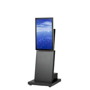 壁掛けテレビ台 テレビスタンド 壁寄せ デジタルサイネージスタンド 移動式 32-40インチ DSS-M32B3 ブラック デジタルサイネージ 通販 電子看板|11myroom