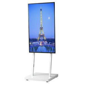 壁掛けテレビ台 テレビスタンド 壁寄せ デジタルサイネージスタンド 移動式 42-55インチ DSS-M55W1 ホワイト デジタルサイネージ 通販 電子看板|11myroom
