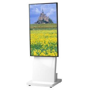 壁掛けテレビ台 テレビスタンド 壁寄せ デジタルサイネージスタンド 移動式 42-55インチ DSS-M55W3 ホワイト デジタルサイネージ 通販 電子看板|11myroom