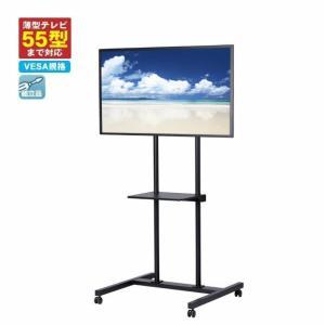 壁寄せテレビスタンド 壁寄せ 移動式テレビスタンド 32-55V型 LPS-K55 デジタルサイネージスタンド ブラック SDS エスディエス|11myroom