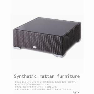 シンセティックラタン テーブル ペイ テーブル P-1T ハインズワーク 11myroom