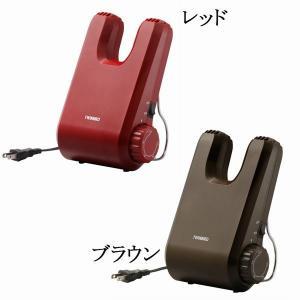 ツインバード 靴乾燥機 くつ乾燥機SD-4546BR ブラウン茶 SD-4546R レッド赤 TWINBIRD くつ乾燥機 おすすめ|11myroom