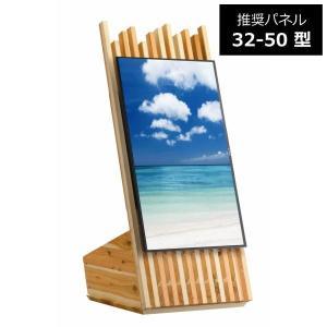 デジタルサイネージ 電子看板 壁寄せスタンド 32-50インチ TATEGOUSHI SS-TGS11-JC 移動式壁寄せテレビスタンド AVAWOOD 朝日木材加工|11myroom