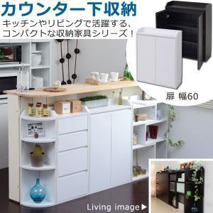カウンター下収納 薄型 カウンター下収納 本棚 扉付き YHK-0205|11myroom