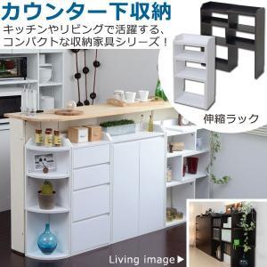 カウンター下収納 薄型 カウンター下収納 伸縮ラック 本棚 薄型 YHK-0206|11myroom