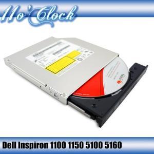 新品 Dell Inspiron 1100 1150 5100 5160 内蔵型スリムDVDマルチドライブIDE 接続