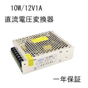 直流安定化電源 スイッチング電源 直流電圧変換器 AC→DC変換器 10W12V1A|11oclock