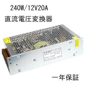 直流安定化電源 スイッチング電源 直流電圧変換器 AC→DC変換器 240W12V20A|11oclock
