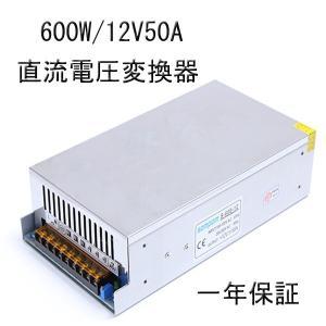 直流安定化電源 スイッチング電源 直流電圧変換器 AC→DC変換器 600W12V50A|11oclock