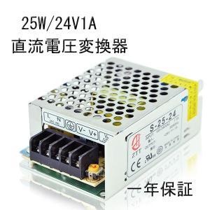直流安定化電源 スイッチング電源 直流電圧変換器 AC→DC変換器 25W24V1A|11oclock