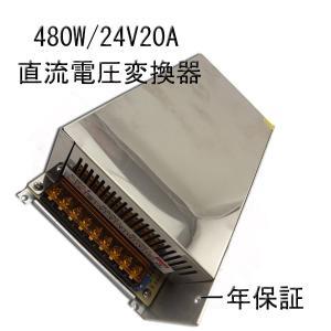 直流安定化電源 スイッチング電源 直流電圧変換器 AC→DC変換器 480W24V20A|11oclock