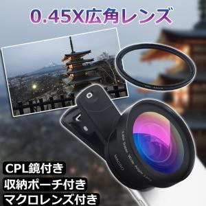 iPhone8 iphone7 Galaxy各種スマホ対応 ...