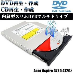 Acer Aspire 4720 4720z 内蔵型スリムDVDマルチドライブSATA|11oclock