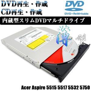 Acer Aspire 5515 5517 5532 5750 内蔵型スリムDVDマルチドライブSATA|11oclock