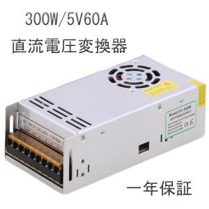 直流安定化電源 スイッチング電源 直流電圧変換器 AC→DC変換器  300W5V60A|11oclock