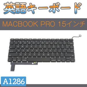 英語キーボード macbook pro 15インチ A1286対応|11oclock