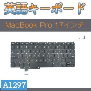 英語キーボード MacBook Pro 17インチUnibody A1297対応|11oclock