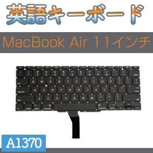 英語キーボード MacBook Air 11インチ A1370対応|11oclock