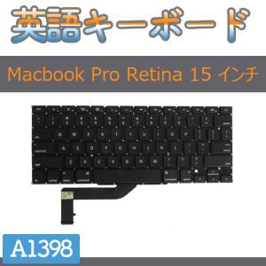 英語キーボード macbook Retina 15インチ A1398対応|11oclock