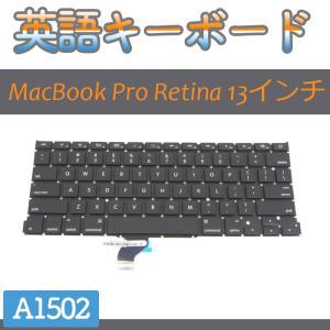 英語キーボード macbook Retina 13インチ A1502対応|11oclock