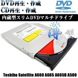 Toshiba Satellite A660 A665 A665D A500 内蔵型スリムDVDマルチドライブSATA|11oclock