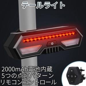 自転車テールライトテールランプ 重力センサー自動ウィンカー 夜間も安全 LED超高輝度 USB充電 IP55防水|11oclock