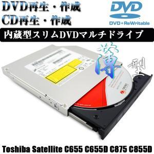 Toshiba Satellite C655 C655D C875 C855D 内蔵型スリムDVDマルチドライブSATA|11oclock