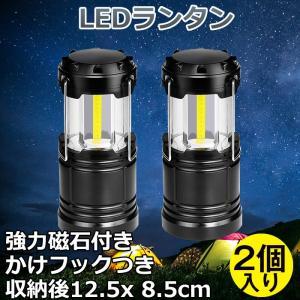 LEDランタン キャンプライト 高輝度 強力磁石付き 携帯型 折り畳み式 ポータブル テントライト 防水仕様 アウトドア キャンプ用 2個セット|11oclock