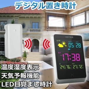 デジタル 置き時計 LED目覚まし時計 温度湿度表示 夜間照明LCDスクリーンと天気予報機能付き 日本語取り扱い説明書付属|11oclock