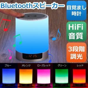 Bluetoothワイヤレススピーカー ベッドサイドライト 多彩LED変換 目覚まし時計 LEDライト 卓上スタンドライト  音楽聴く可能 テーブルランプ|11oclock