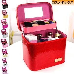 メイクボックス コスメボックス 化粧品 収納 PUレザー お洒落なデザイン メイク道具をすっきり収納 ミラー付き 11oclock