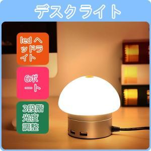 LEDライト デスクライト テーブルランプ  癒しの灯 led ヘッドライト USB充電灯  6ポート タッチセンサー 雰囲気を作り 照明明度切替 テーブルランプ|11oclock