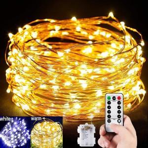 LEDイルミネーションライト  100球 10m 電池式 リモコン付 8パターン タイマー機能 防水 防塵仕様  ガーデンライト 正月 クリスマス 飾り ストリングライト|11oclock