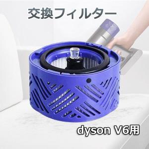 掃除機用フィルター ポストモーターフィルター V6 と互換性のある Hepa Post Filter  1個 11oclock