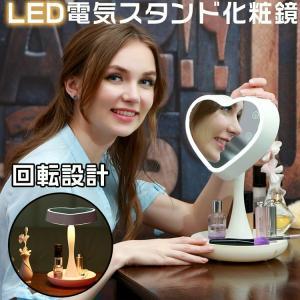 タブレット型LED化粧鏡 充電式  ライト ミラー 卓上 メイクアップミラー タイマー 明るさ調節 ミラー単品 11oclock