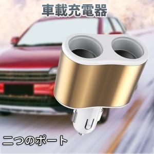 在庫処分2連シガーソケット 車載充電器 USBシガーソケット充電器 トランスミッター ナビ スマホ スマートホォン|11oclock