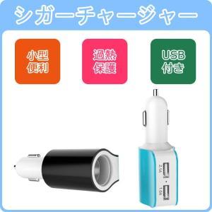【在庫処分】合計3.1A USB カーチャージャー 2ポート シガーソケット USB車載充電器 11oclock