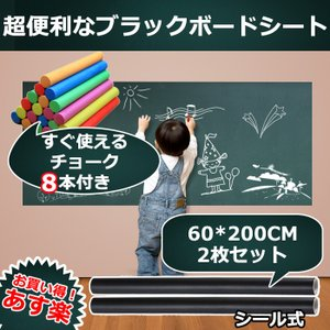 【商品仕様】 サイズ:60cm*200cm 素材:PVC お好みのサイズで切ることができます。  【...