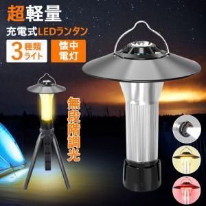LED 懐中電灯 米CREE社製T6 LEDズームライト ズーム式5モード 超高輝度 1000ルーメン 防水ハンディライト USB充電器セット  18650電池付属|11oclock