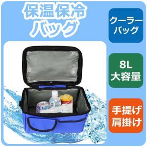 【特徴】レジャーやアウトドアに便利な保冷?保温バッグです。置きやすいボックス型で飲み物やお弁当がたっ...