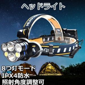 ヘッドライト 充電式 8点灯モード 高輝度 1200ルーメン IPX4防水 お釣り 登山 キャンプ 防災 作業灯 18650電池付属|11oclock