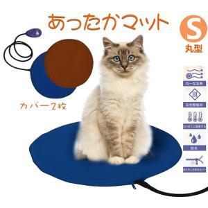 ペットヒーター ペット用 ホットカーペット 猫 あったか マット テキオンヒーター 7段階温度調節 犬/猫/うさぎ 小動物対応 直径30cm 安心のPSE認証済み|11oclock