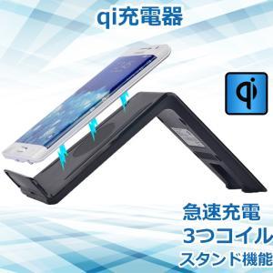 ワイヤレス充電器 置くだけ充電 Qi規格対応  チー チャージャー 非接触充電 無接点充電 iphone8 Galaxy S8 S8 Plus Galaxy S7  S7 Edge  Note 8  LG 等対応|11oclock